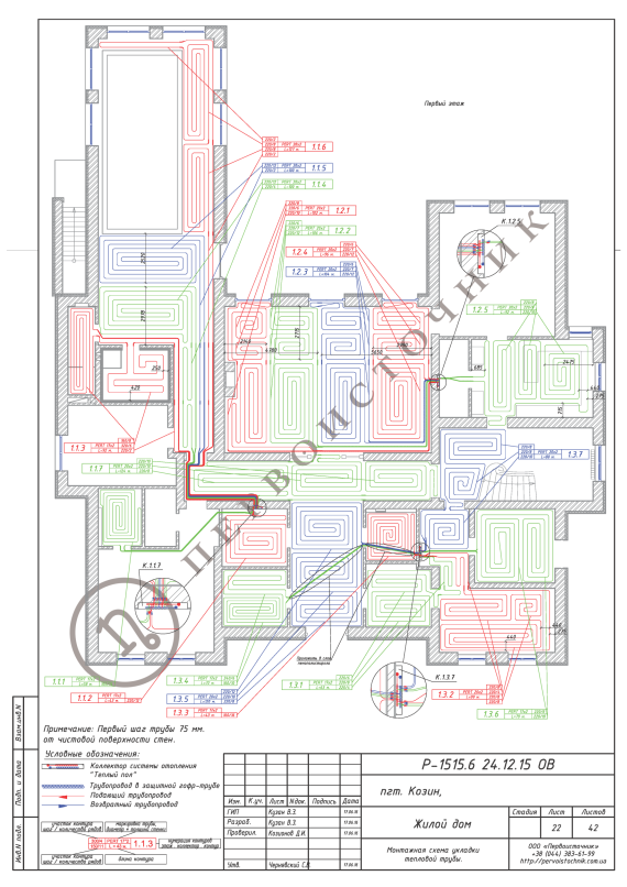 Проектирование водяного теплого пола